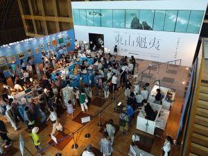 九州国立博物館 特別展