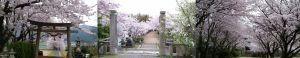 中郷と六神社