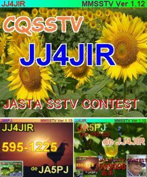 MMSSTV送受信画像