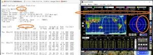 アマチュア衛星通信