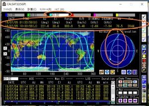 衛星通信AO-92