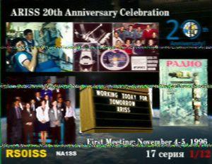 国際宇宙ステーション SSTV20周年記念1枚目