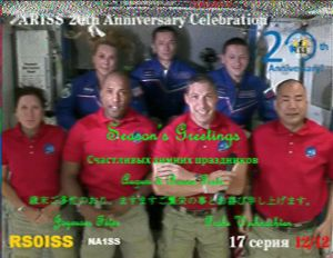 国際宇宙ステーション SSTV20周年記念12枚目