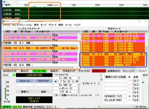 Q65モードで初交信 JA6PVI OM